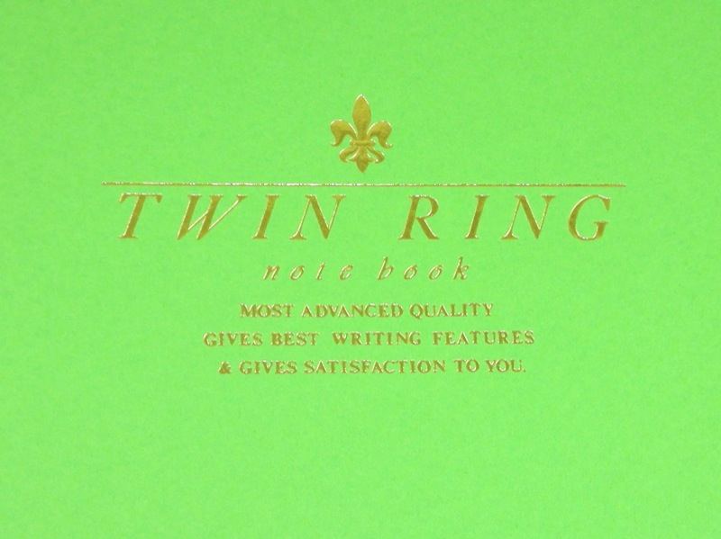 Twin_ring_notebook